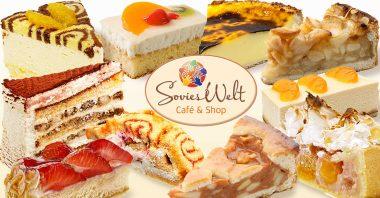 Torten und Kuchen zum Mitnehmen je Stück zwischen 1,50 und 2,00 €